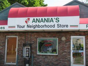 Anania's